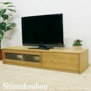 SW テレビボード180 (ホワイトオーク)
