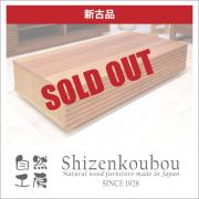 【セール品】風雅/FUUGA センターテーブル W1000(ブラックチェリー-スリット)