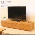 ■ 風雅/FUUGA テレビボード W1500(ブラックチェリー‐スリット)