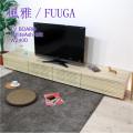 ■ 風雅/FUUGA テレビボード W2400(ホワイトアッシュ‐スリット)