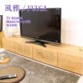 ■ 風雅/FUUGA テレビボード W2000(ブラックチェリー‐スリット)