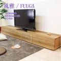 ■ 風雅/FUUGA テレビボード W2400(ホワイトオーク‐スリット)