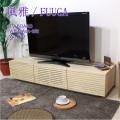 ■ 風雅/FUUGA テレビボード(ホワイトアッシュ‐スリット)