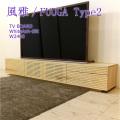 ■ 風雅/FUUGA Type2 テレビボード W2400(ホワイトアッシュ‐スリット)