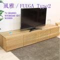 ■ 風雅/FUUGA Type2 テレビボード W2000(ホワイトオーク‐スリット)