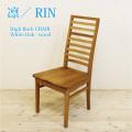 ■ 凛/RIN ハイバックチェア(ホワイトオーク - 板)