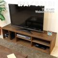 ■ 彩美/SAIBI テレビボード W1500(ウォルナット-フルオープン)