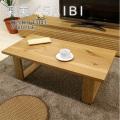 ■ 彩美/SAIBI センターテーブル W1000(ホワイトオーク)