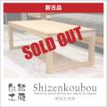 【セール品】凛/RIN センターテーブル(四角脚) W1000(メープル)