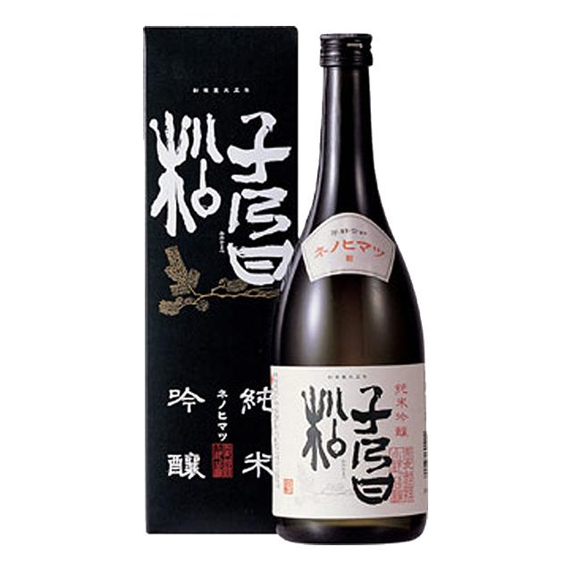 子乃日松 純米 吟醸 ネノヒマツ