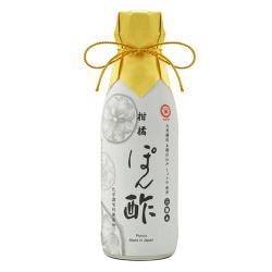 柑柑橘ぽん酢