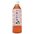 和栗の紅茶 ハイピース