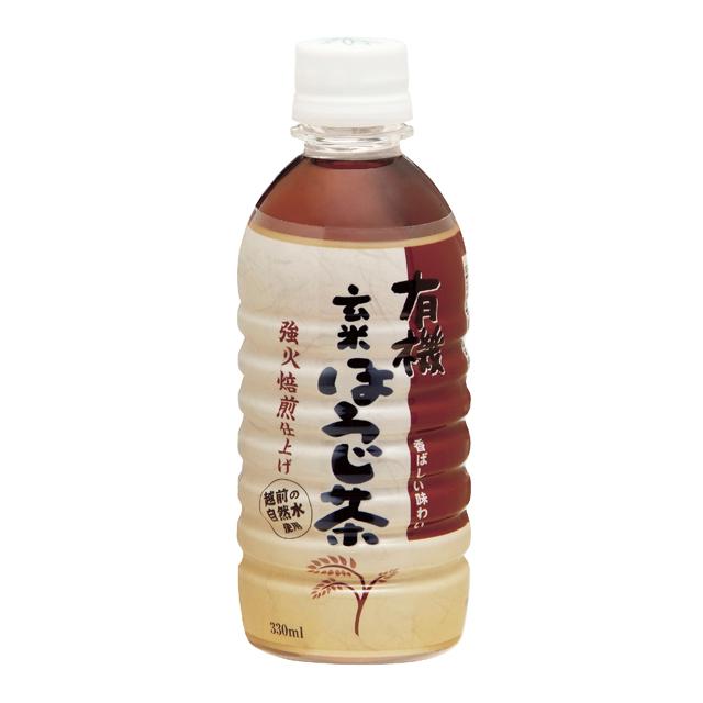 有機玄米ほうじ茶 ハイピース