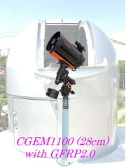 MAUNA-KEA GFRP2.0m with CGEM1100(オプション・送料・取付別途)