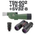 コーワ TSN-602(直視型)+ TE-9Z+SV32-8セット