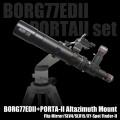 KYOEIオリジナル ボーグ [6977] 77EDII 天体観測仕様鏡筒+ビクセン ポルタII経緯台セット