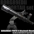 KYOEIオリジナル ボーグ [6989] 89ED天体観測仕様鏡筒+ビクセン ポルタII経緯台セット