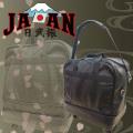 剣道 ベンリーシリーズ のびーる 2段式キャスター防具袋