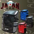 【予約受付中】 剣道 バックパック型 防具袋