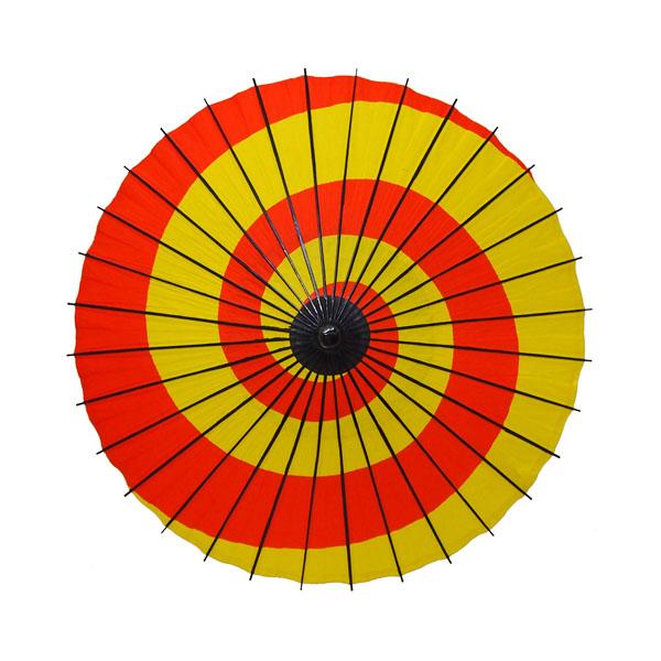 紙舞日傘 こども用和傘 黄地赤渦
