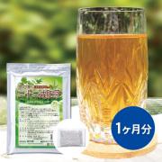 二十二減肥茶1ヶ月分(30包)