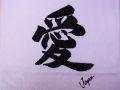 【日本のおみやげ】◆漢字フェイスタオル【愛】Love【全7種類】