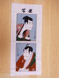 【日本のおみやげ】◆日本手拭【写楽】【全10種類】
