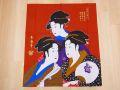 【日本のおみやげ】日本の和風のれん【三美人】【浮世絵シリーズ】※上部に棒を通す輪があります。