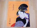 【日本のおみやげ】日本の和風のれん【キセル/オレンジ】【浮世絵シリーズ】※上部に棒を通す輪があります。
