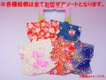 【日本のお土産】◆和紙コースター【着物型5枚セット】当店お任せ(絵柄アソート)【店長オススメ】