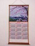 【日本のおみやげ】日本画織物カレンダー2016年度版(桜に富士山)英文タイプ(白箱入り)