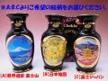 【日本のおみやげ】◆ニュー彫金グッズ【6inサギ花瓶/黒】A/B/Cより絵柄をお選びください。