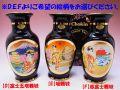 【日本のおみやげ】◆ニュー彫金グッズ【6inサギ花瓶/黒】D/E/Fより絵柄をお選びください。