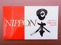 【日本のおみやげ】◆絵はがきセット【日本の美】(10枚入り)