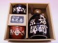 【日本のお土産】◆2客酒器セット【夫婦酒】