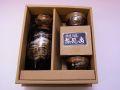 【日本のお土産】◆2客酒器セット【天目名所】