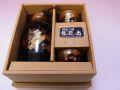【日本のお土産】◆2客酒器セット【源三竜】