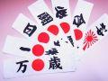 【日本のおみやげ】◆漢字ハチマキ【鉢巻】ホワイト