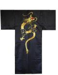 日本のお土産|日本のおみやげホームステイおみやげ|日本土産◆外国人向け着物【新一頭竜(刺繍)】男性用