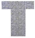 【日本のおみやげ】◆外国人向け浴衣【般若心経】男性用(S〜XL)