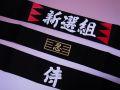 【日本のおみやげ】◆漢字ハチマキ【鉢巻】ブラック