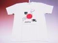 【ホームステイおみやげ】【日本土産】(漢字・和柄)◆和風Tシャツ【地図日本】子供用(100cm〜150cm)白地