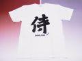 【ホームステイおみやげ】【日本土産】(漢字・和柄)◆和風Tシャツ【侍】子供用(80cm〜150cm)白地