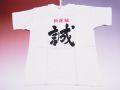【ホームステイおみやげ】【日本土産】(漢字・和柄)◆和風Tシャツ【新選組】子供用(100cm〜150cm)白地