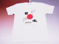【日本のおみやげ】【ホームステイおみやげ】【日本土産】(漢字・和柄)◆和風Tシャツ【地図日本】大人用(S〜3L)白地