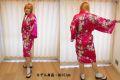 【日本のおみやげ】◆外国人向けハッピローブ【新桜】女性用(フリーサイズ)