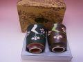 【日本のお土産】◆彫り桜反型組湯呑セット(絵柄部分彫刻)【日本美陶】
