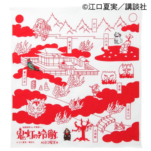 KJ28-528/ハンカチ/地獄絵図シロ柿助ルリオ