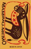 【おもしろ雑貨 メモ】 MAMIMU.MEMO ヨーロピアンビンテージ044