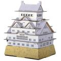 【hacomo段ボール工作キット】日本のお城 姫路城